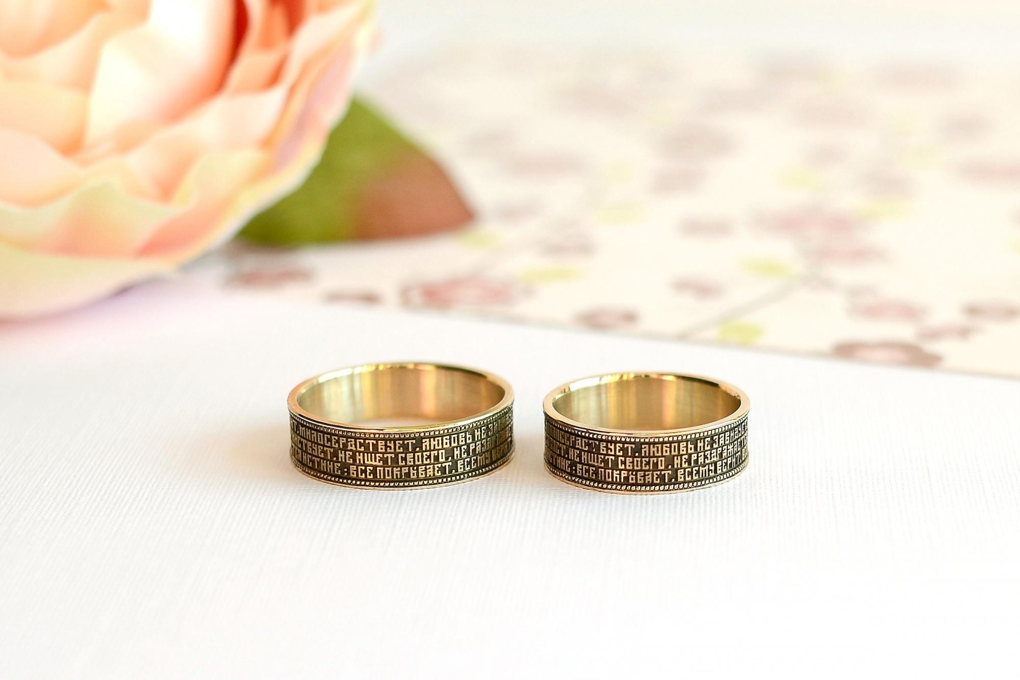 Сонник кольцо обручальное, к чему снится обручальное 94